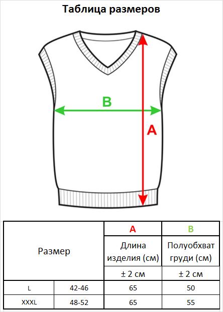 л1124 рубин